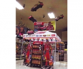 POS racing display