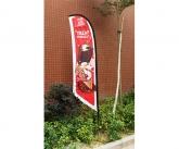 Good Humor In-Ground Flag Banner