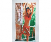 Sports illustrated POS polyester banner